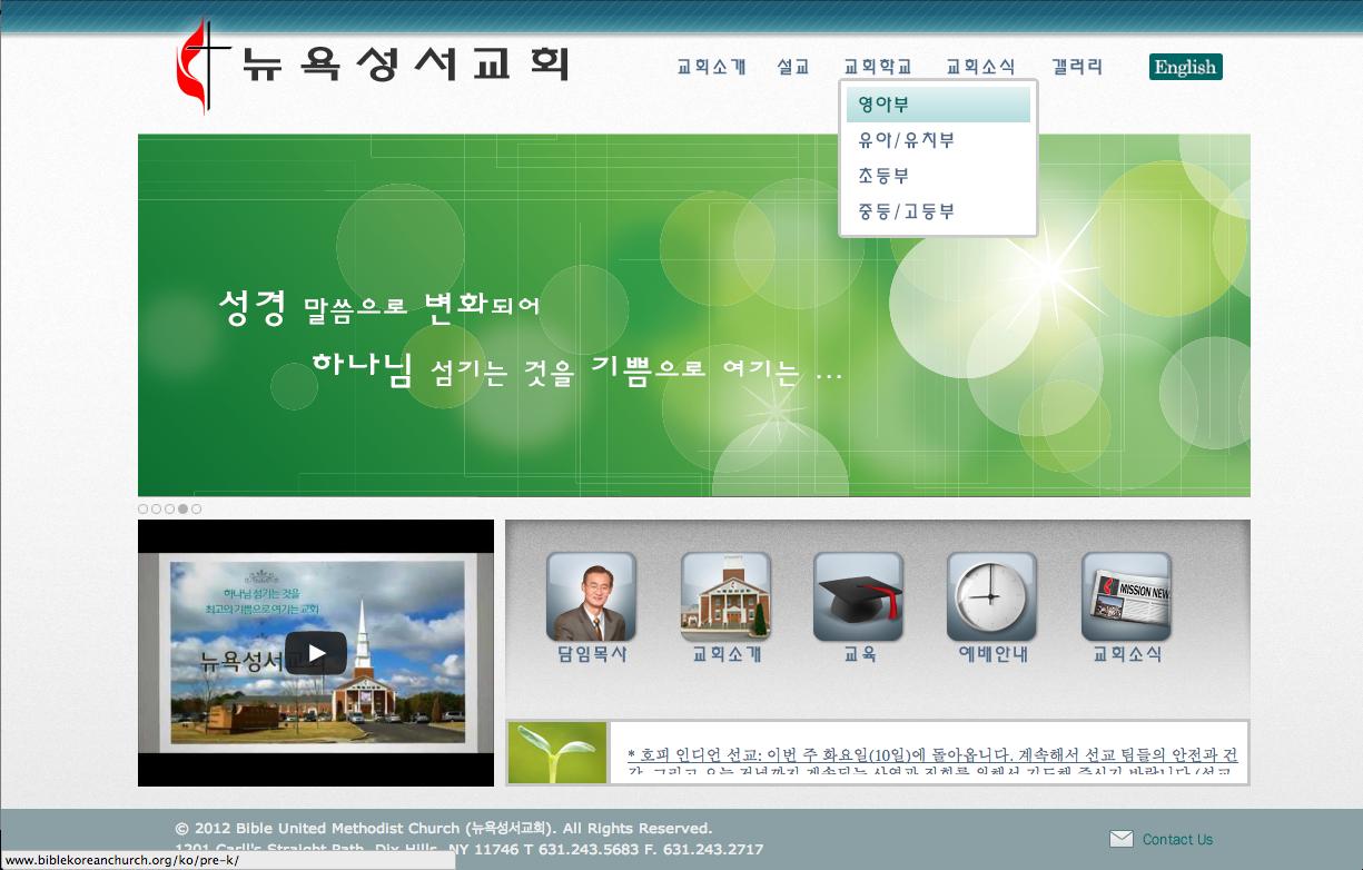 Main Page (Ko)